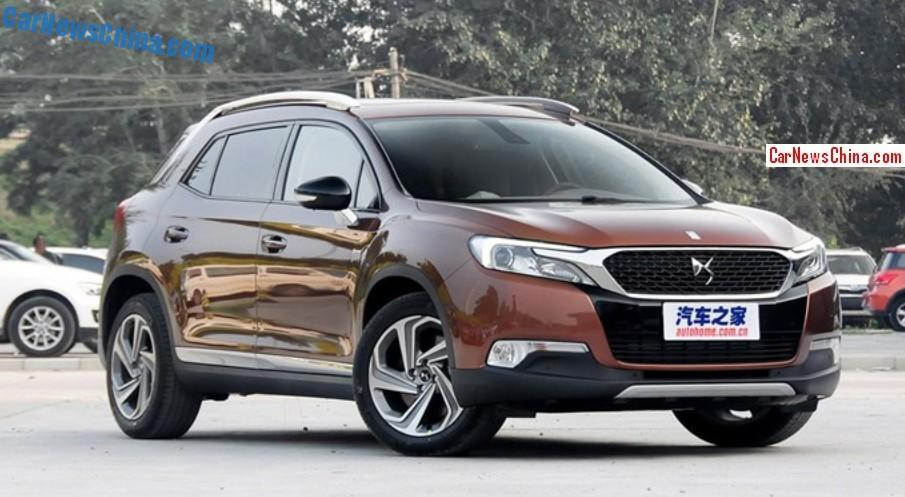 2015 Citroen Ds 6wr Car Photos Catalog 2018