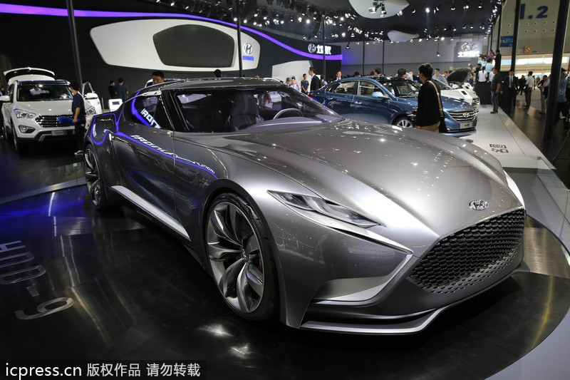 Concept Cars Shine At Auto China 2016 1 Chinadaily Com Cn: 2017 Hyundai HND 9 Concept
