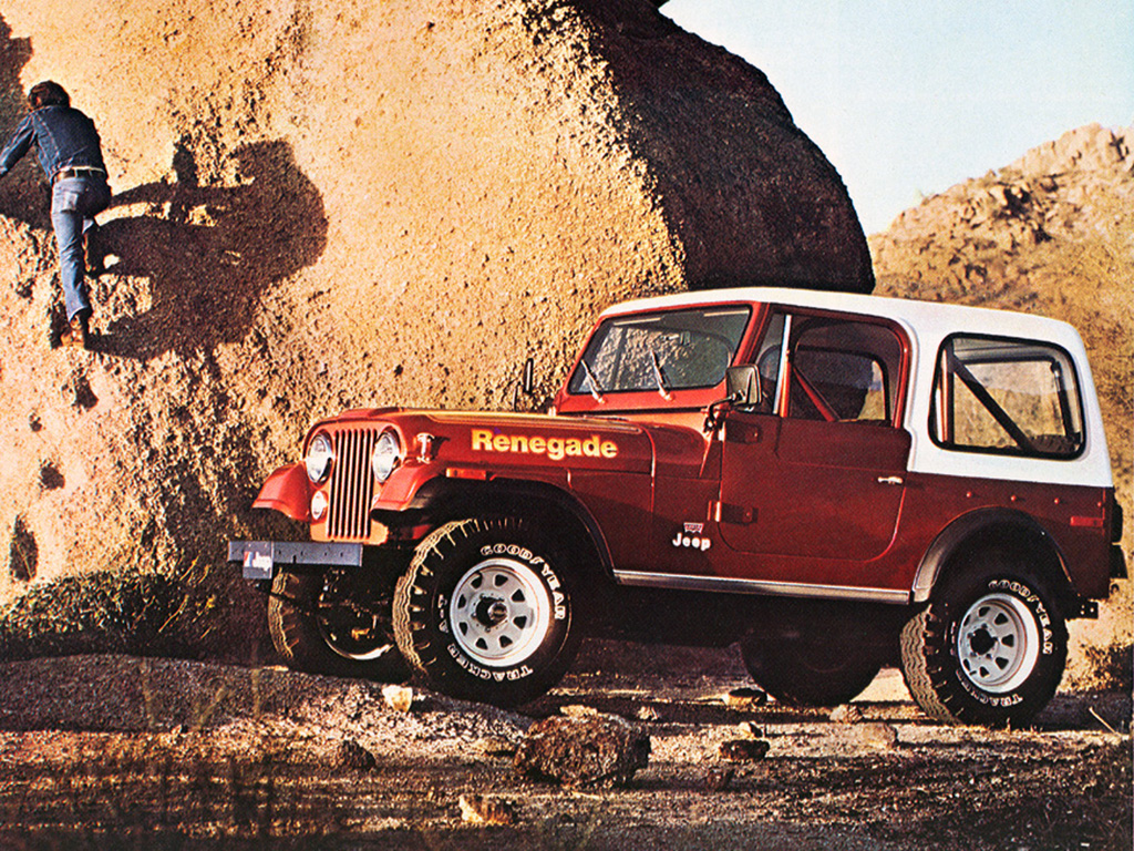 1977 Jeep CJ 7 Renegade photo - 3