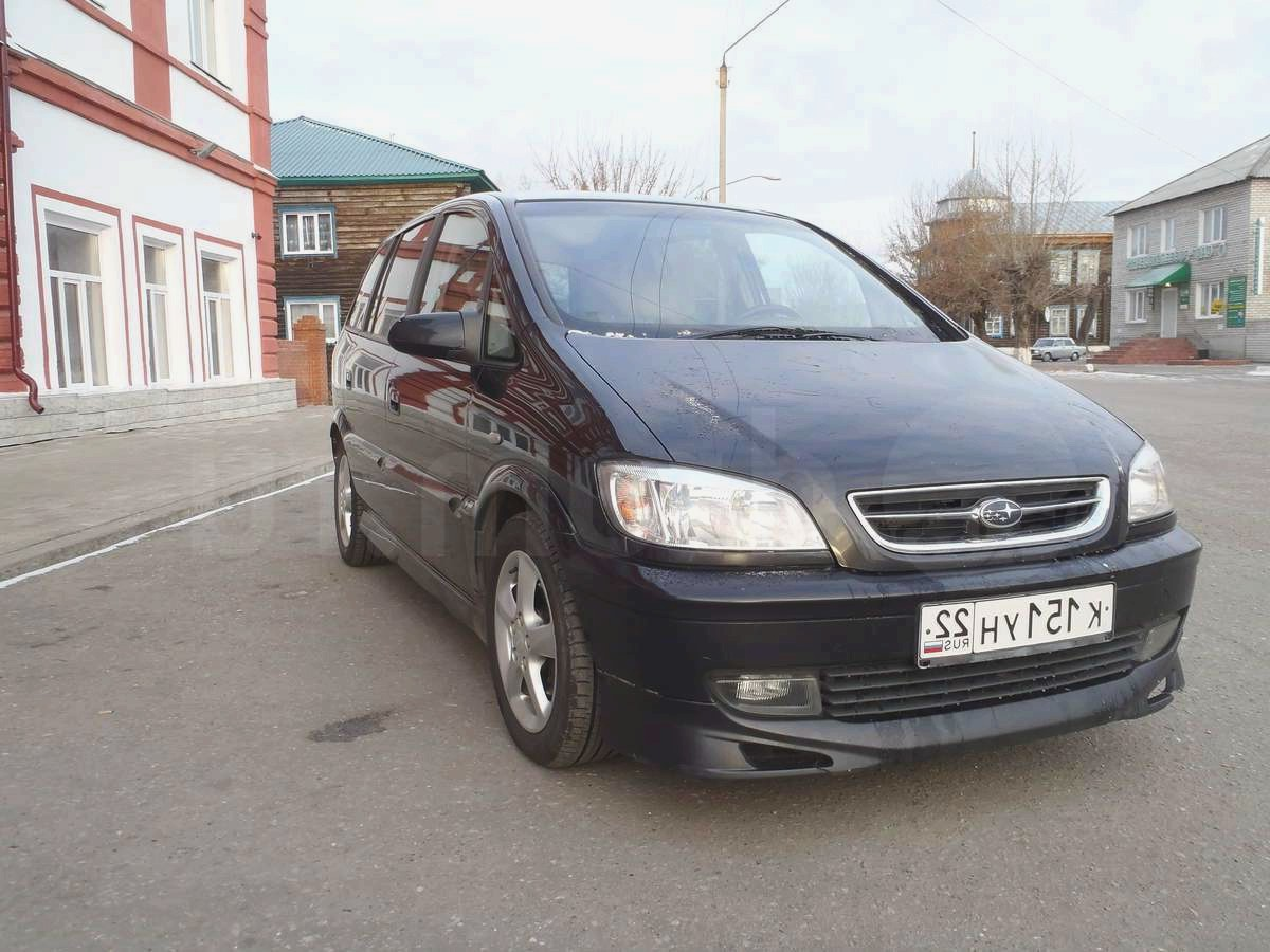2003 Subaru Traviq photo - 1