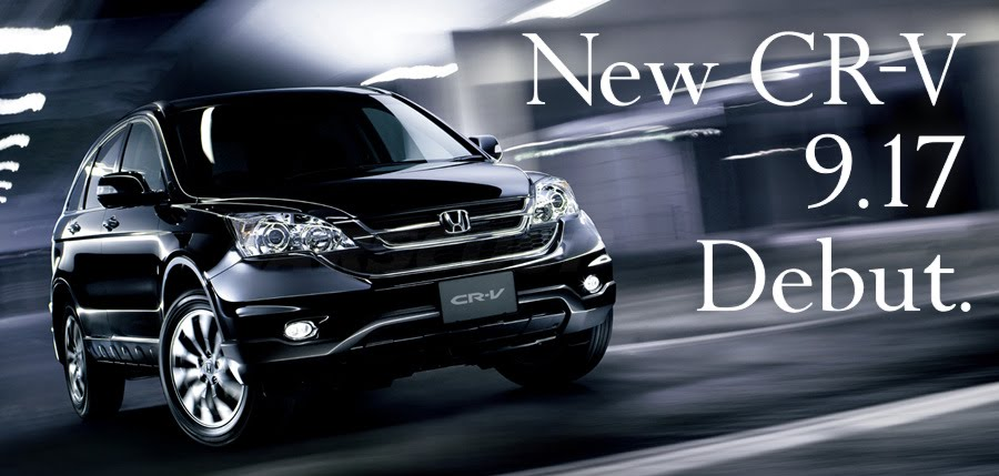 2011 Honda CR V Concept photo - 3