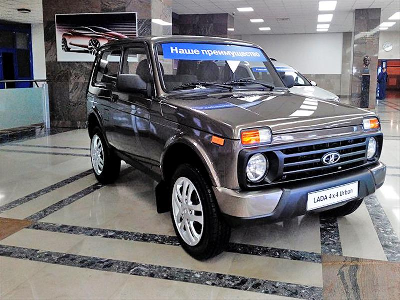 Best selection of pictures for car 2016 Lada niva on all the Internet ...