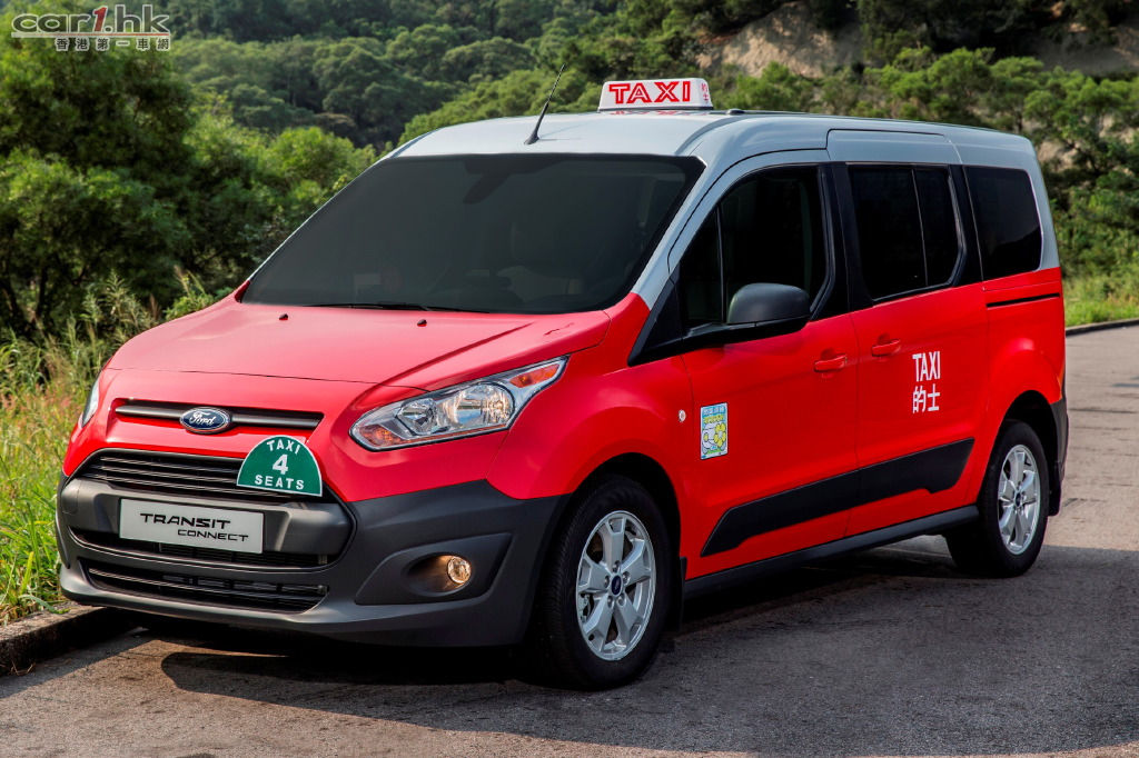 2017 Ford Transit Connect Taxi photo - 2