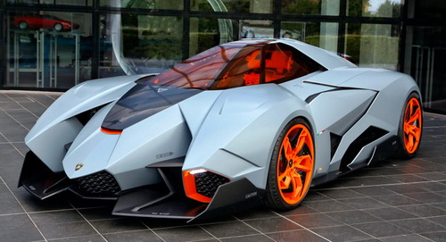 2017 Lamborghini Egoista Concept photo - 1