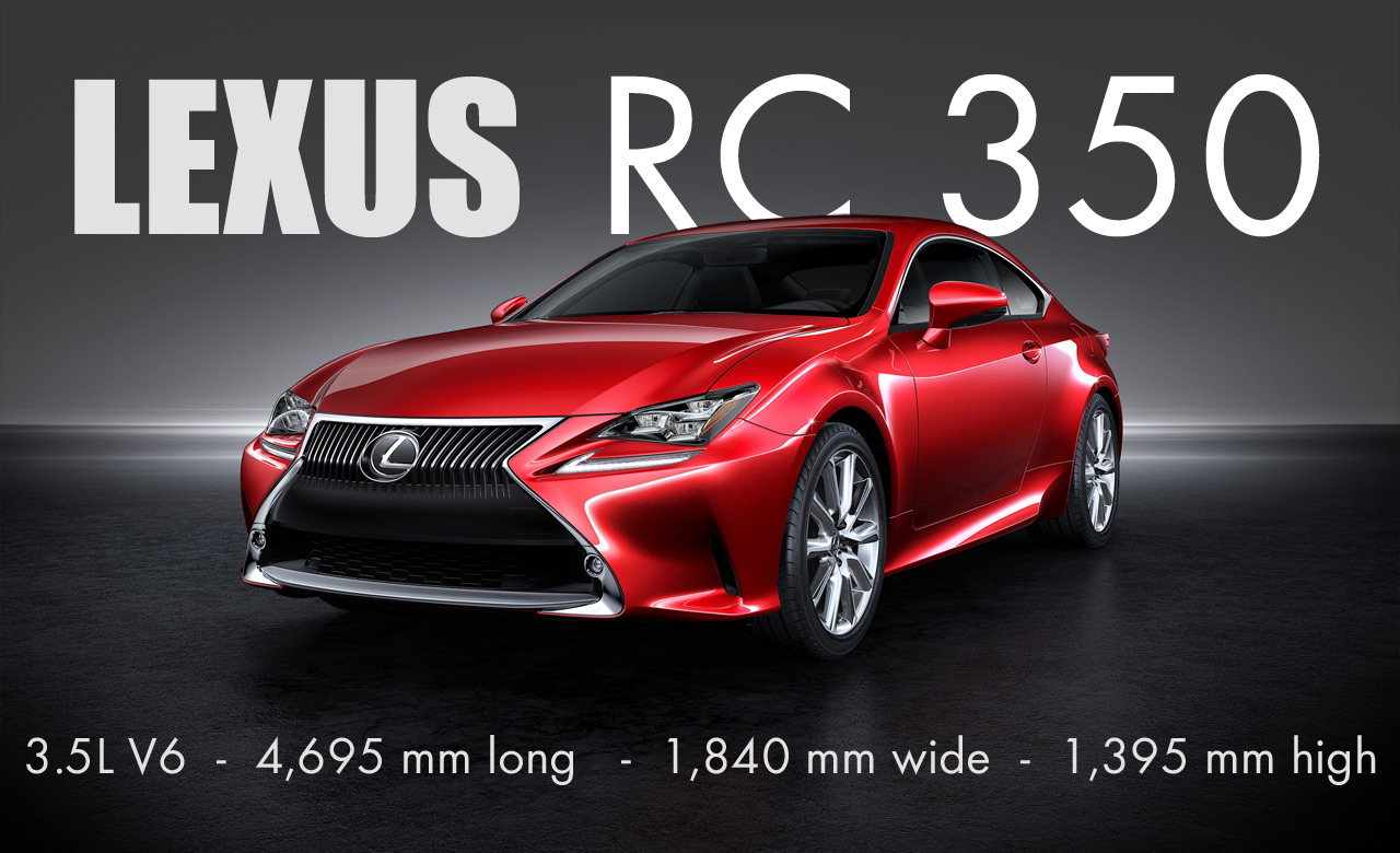 2017 Lexus RC photo - 1