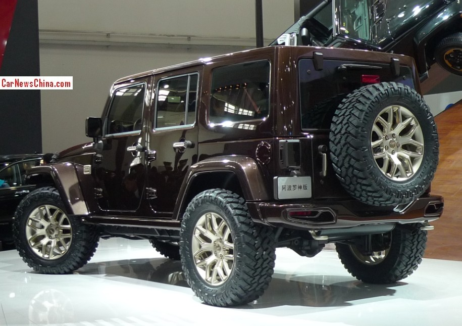 2018 Jeep Willys2 Concept photo - 3