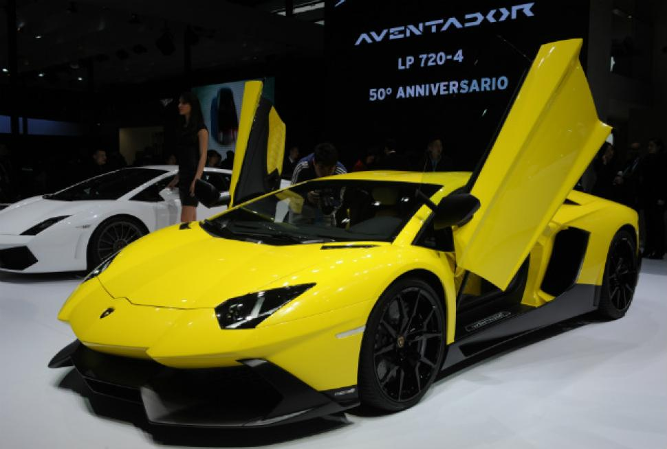 2018 Lamborghini Aventador LP720 4 50th Anniversary photo - 1