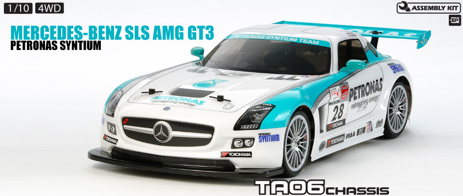 2018 Mercedes Benz SLS AMG GT3 photo - 1