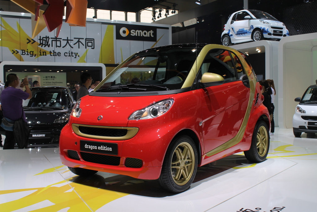 2018 Smart fortwo edition red photo - 3