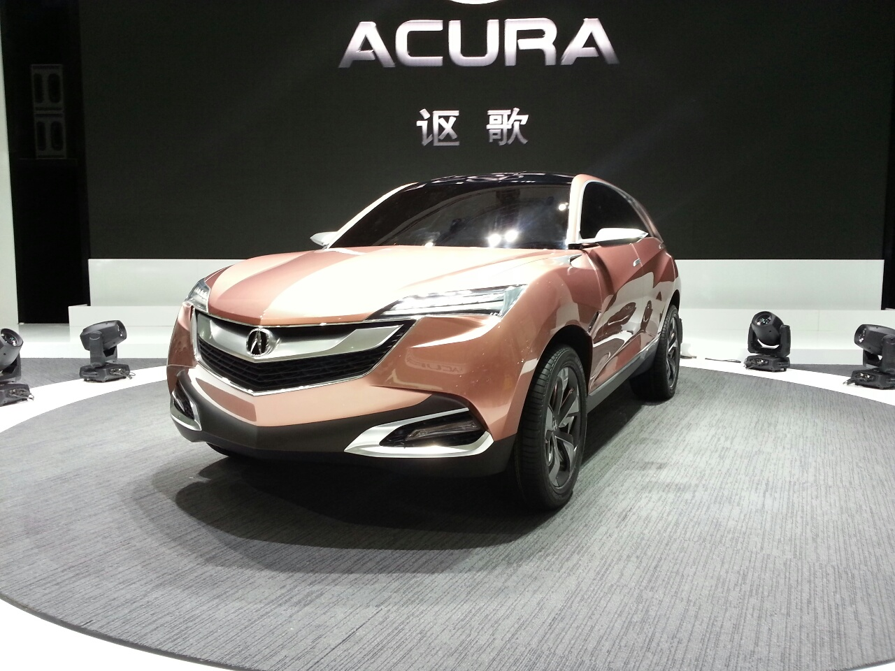 2019 Acura SUV X Concept photo - 1