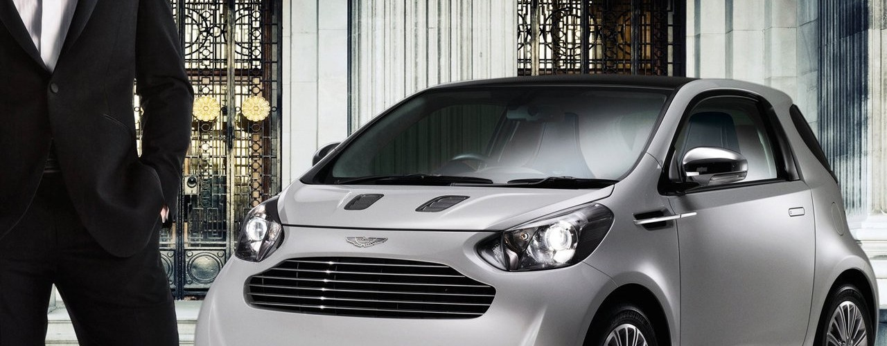 2019 Aston Martin Cygnet Concept photo - 4