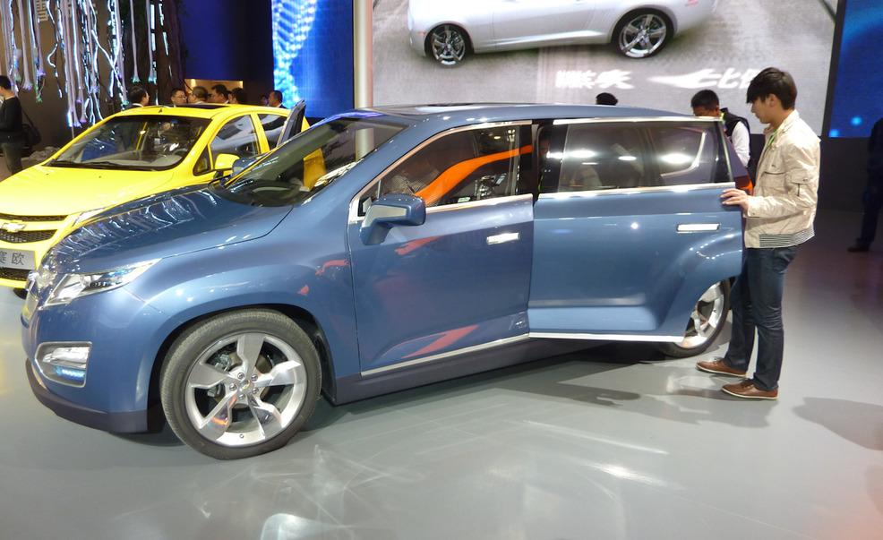 2019 Chevrolet Volt MPV5 Concept photo - 6