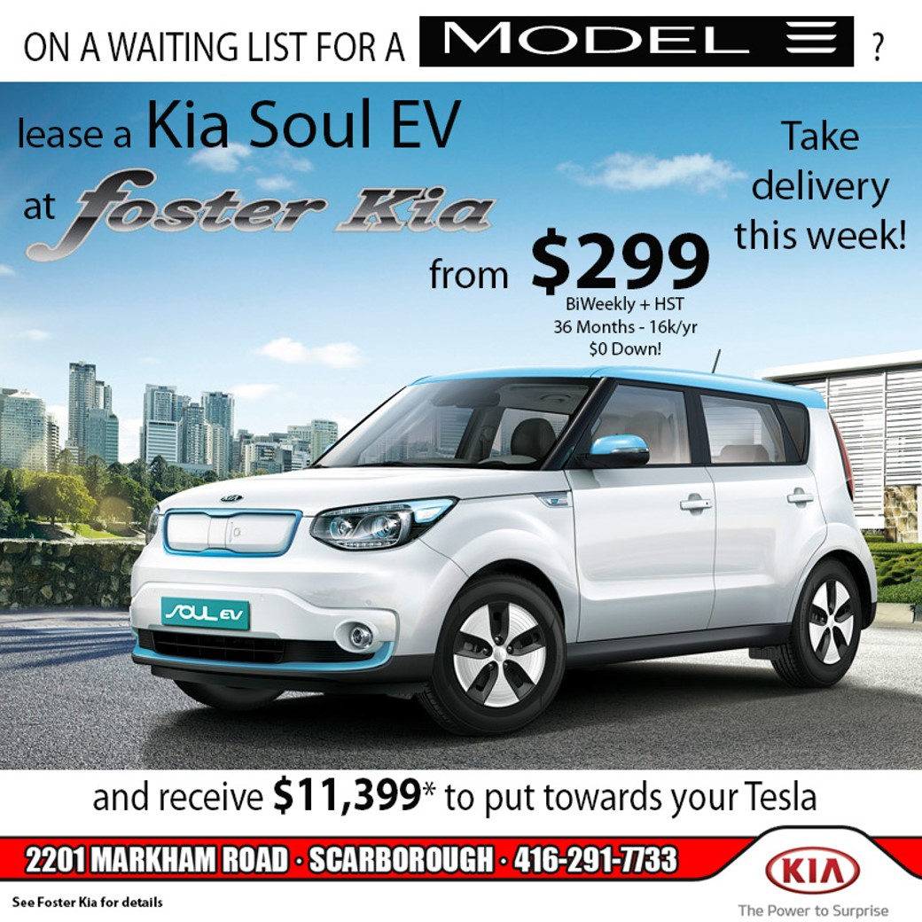 2019 Kia Soul EV | Car Photos Catalog 2018