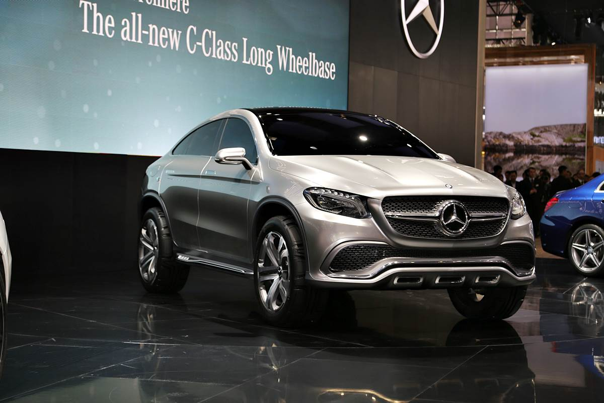 2019 mercedes benz coupe suv concept car photos catalog 2018 for Mercedes benz coupe suv