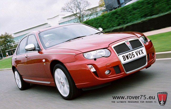 2019 Rover 75 Vanden Plas photo - 6